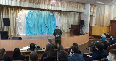 Сморгонский межшкольный центр допризывной подготовки