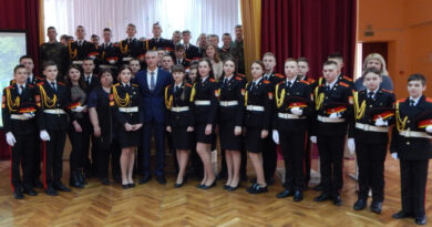 Гродненские кадеты