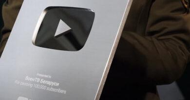 Серебряная кнопка YouTube