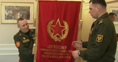 Переходящий вымпел Лучшему Офицерскому собранию Вооруженных Сил Беларуси