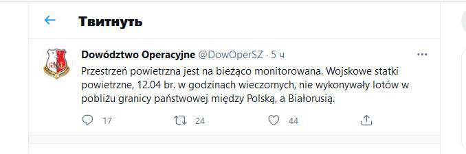 Twitter Польша