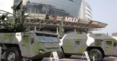 Международная выставка MILEX 2021