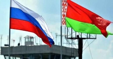 Флаги России и Беларусии