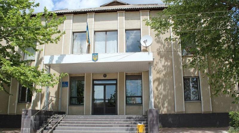 Беляевский районный суд Одесской области